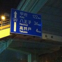 Photo taken at 松原交差点 by Aki S. on 1/11/2013