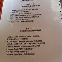 Photo taken at Beserah Seafood Restaurant by 🐘 Gen L. on 10/15/2013