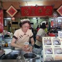 安平豆花總店