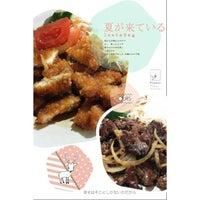 Photo taken at Qudama Japanese Food by fera f. on 7/3/2014
