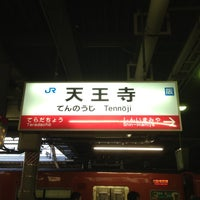 Photo taken at JR Tennōji Station by Tsuyoshi H. on 5/7/2013
