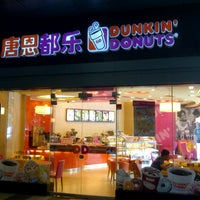 Photo taken at Dunkin Donuts @ Golden Central Tower by Joe L. on 9/27/2012