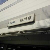 Photo taken at Sengawa Station (KO13) by Koji K. on 9/29/2012