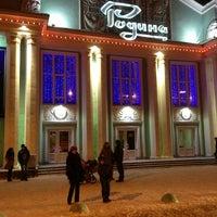 Снимок сделан в Родина пользователем Sergey E. 1/2/2013