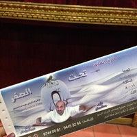 Photo taken at مسرحية تحت الصفر -طارق العلي by Dalali M. on 1/10/2014