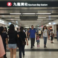 Photo taken at MTR Kowloon Bay Station by Khryssthine O. on 5/29/2016