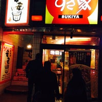 Photo taken at すき家 目黒駅東口店 by Dellawati W. on 1/26/2014