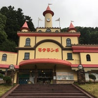 Photo taken at 別府ラクテンチ by お 信. on 6/20/2016