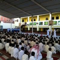 Photo taken at مدرسه عمار بن ياسرالابتدائيه by Mazen S. on 2/18/2013