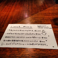 Photo taken at FJ's by 和彦 石. on 1/20/2013
