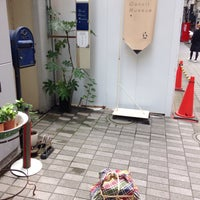 Photo taken at 五十音 Gojyuon by Arai S. on 7/25/2015