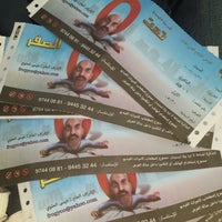 Photo taken at مسرحية تحت الصفر -طارق العلي by badriya a. on 8/31/2013
