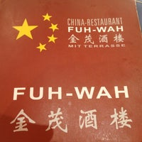 Photo taken at China Restaurant Fuh Wah by Philipp on 10/8/2012