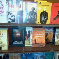 Photo taken at Diwan Bookstore by Maie R. on 1/29/2014