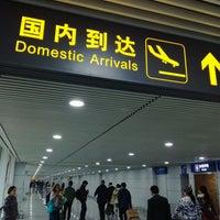 Photo taken at Zhangjiajie Hehua Airport (DYG) by Evangelos P. on 1/9/2017