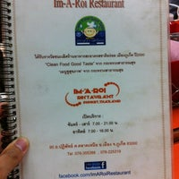 Photo taken at Im-A-Roi Restaurant (อิ่มอร่อย) by Nathat M. on 6/16/2014