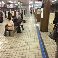 Photo taken at Subway Sapporo Station (N06/H07) by orange m. on 4/29/2013
