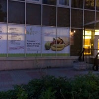 Photo taken at Красное Колесо by Анастасия П. on 7/8/2013