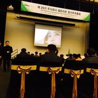 Photo taken at Songdo Convensia by Jonghyun C. on 3/24/2016