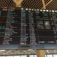 Photo taken at JR Narita Airport (Terminal 1) Station by Makino S. on 1/19/2015