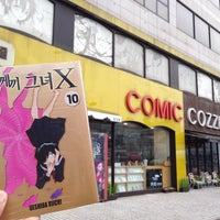 Photo taken at COMIC COZZLE / 코믹커즐 by Akira H. on 4/3/2014