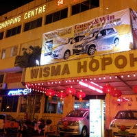 Photo taken at Wisma Hopoh by Mohd H. on 2/15/2013