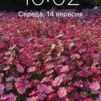 Photo taken at Школа №48 by Nastya K. on 9/14/2016