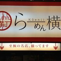 Photo taken at 高円寺 らーめん横丁 by 方向音痴 on 1/19/2013