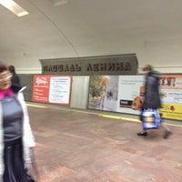 Снимок сделан в Метро «Площадь Ленина» пользователем Виктория Г. 10/9/2012
