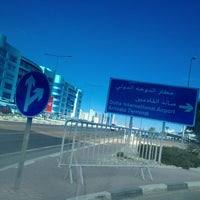 Photo taken at Arrival Terminal by Mohammed A. on 12/1/2012