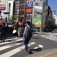 Photo taken at お茶の水交差点 by rabbitboy on 9/9/2014