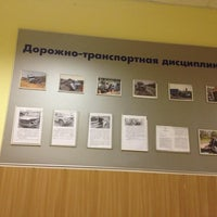 Photo taken at ОМВД по Пресненскому району by Renat YA on 7/1/2012