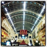 Photo taken at Mercato Mall by azzan a. on 7/18/2012