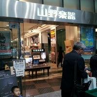 Photo taken at 山野楽器 銀座本店 by 神戸 克. on 7/1/2012