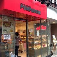 Photo taken at POMPADOUR 六本木店 by Ben V. on 3/27/2013