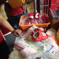 Photo taken at Bibo Mart by Ryan F. on 11/26/2013