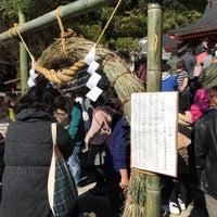 Photo taken at 豊玉姫神社 by maricho T. on 1/1/2016