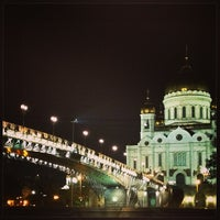 Photo taken at Patriarshiy Bridge by Kiril M. on 5/26/2013