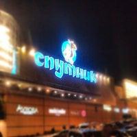 Photo taken at Спутник by Kassym K. on 10/6/2012