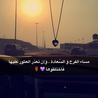 Photo taken at Makkah-Jeddah Highway by [ω][α][є][ℓ]ッ on 10/8/2016