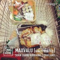 Photo taken at MaxValu by Kanyanee W. on 12/29/2012