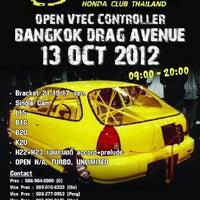 Photo taken at Bangkok Drag Avenue by AöF'ź✌️ on 10/13/2012