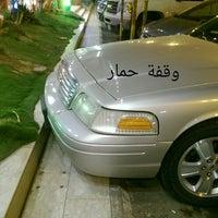 Photo taken at Al Bustan Hotel by Ahmed K (. on 10/27/2014
