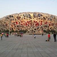 Photo taken at National Stadium (Bird's Nest) by Sacha on 9/18/2012