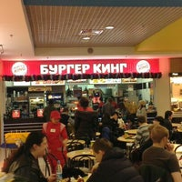 Photo taken at Burger King by Александр З. on 1/2/2013