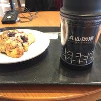 Photo taken at Starbucks Coffee 奈良西大寺駅前店 by UMIMACHI on 1/21/2017