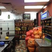 Photo taken at Arabian Kitchen by Amir A. on 9/28/2016