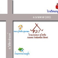 Photo taken at Amorn Sukhothai Hotel by Pum P. on 8/4/2014