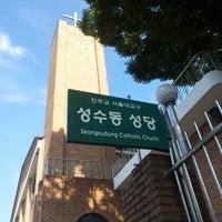 Photo taken at 천주교 성수동성당 by SangWun Y. on 12/9/2012