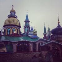 Photo taken at Храм всех религий by Таня on 11/4/2012